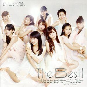 The Best!~Updated モーニング娘。~(初回生産限定盤)(DVD付)/モーニング娘。