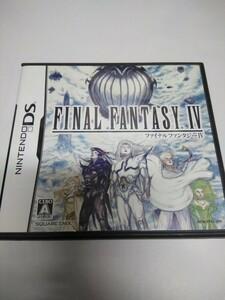 ファイナルファンタジー4 DSソフト