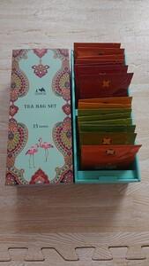【ルピシア】TEA BAG SET (15種セット)