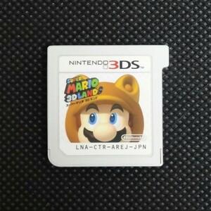 スーパーマリオ 3Dランド Nintendo 3DSソフト