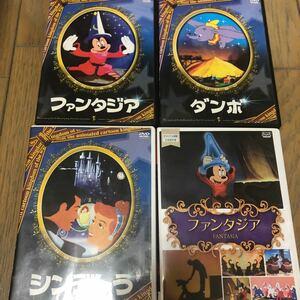 ファンタジア☆シンデレラ☆ダンボ☆ファンタジア☆ DVD