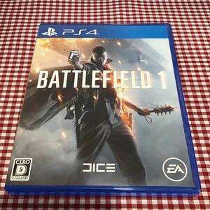 used PS4 「 BATTLEFIELD 1 」/ 解説書はオンライン版 / コードなどはつきません / ケース小さな凹みや多数スレ有り / バトルフィールド1