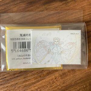 煉獄杏寿郎 原画コレクション スクエア 缶バッジ A