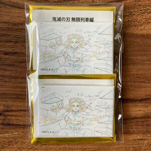 煉獄杏寿郎 原画 コレクション スクエア 缶バッジ A 2点セット