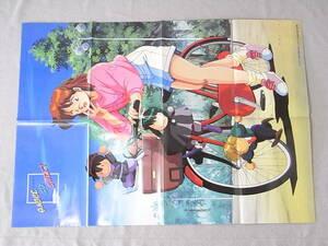 超音戦士ボーグマン / アニメ三銃士 両面ポスター アニメディア 1988年11月号付録