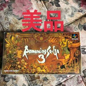 ロマンシングサガ3 スーパーファミコン 説明書 スーパーファミコンソフト