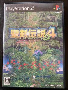 PS2聖剣伝説4