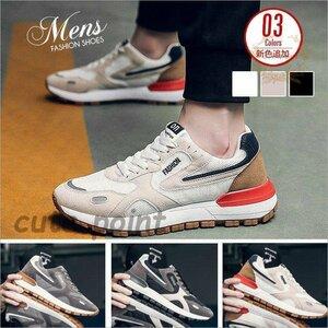 シューズ メンズ 運動靴 ランニングシューズ スニーカー 靴 シューズ メンズ 運動靴 ランニングシューズ スニーカー 靴 メンズ靴 カジュ1
