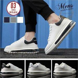 シューズ メンズ 運動靴 ランニングシューズ スニーカー 靴 シューズ メンズ 運動靴 ランニングシューズ スニーカー 靴 メンズ靴 カジュ6