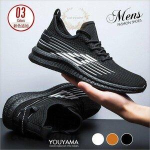 シューズ メンズ 運動靴 ランニングシューズ スニーカー 靴 シューズ メンズ 運動靴 ランニングシューズ スニーカー 靴 メンズ靴 カジュ9