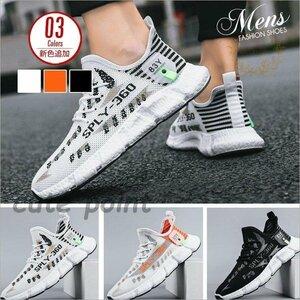 シューズ メンズ 運動靴 ランニングシューズ スニーカー 靴 シューズ メンズ 運動靴 ランニングシューズ スニーカー 靴 メンズ靴 カジュ13