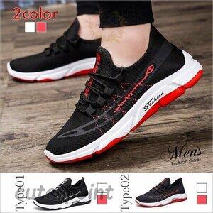 シューズ メンズ 運動靴 ランニングシューズ スニーカー 靴 シューズ メンズ 運動靴 ランニングシューズ スニーカー 靴 カジュアルシュ16
