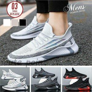 シューズ メンズ 運動靴 ランニングシューズ スニーカー 靴 シューズ メンズ 運動靴 ランニングシューズ スニーカー 靴 カジュアルシュ17