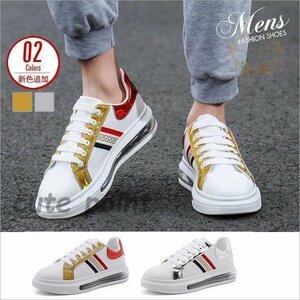 シューズ メンズ 運動靴 ランニングシューズ スニーカー 靴 シューズ メンズ 運動靴 ランニングシューズ スニーカー 靴 メンズ靴 カジュ21