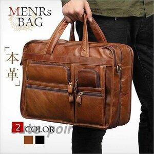 ショルダーバッグ バッグ ビジネスバッグ トートバッグ メンズ ショルダーバッグ バッグ ビジネスバッグ トートバッグ メンズ カバン 本