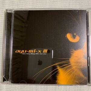 浜崎あゆみ/ayu-mi-x 3 Non-Stop Mega Mix Version