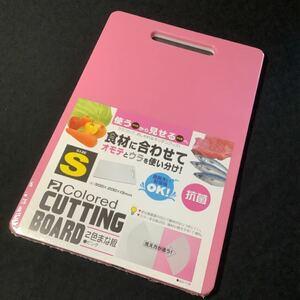 まな板 カッティングボード ピンク