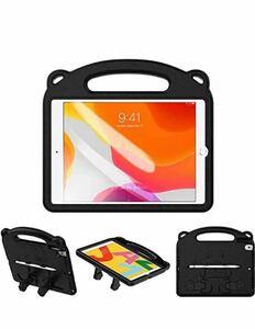 iPad 10.2 ケース TiMOVO iPad Air 3 ケース iPad 10.5 ケース iPad7/Air 3/Pro 10.5適用保護カバー バックケース EVA製 耐衝撃 軽量 薄型