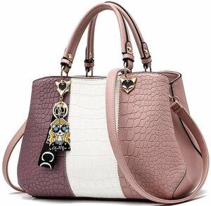 【本日限定セール】ZARA系 海外ブランド クロコダイル柄 型押し チャーム付き 2way ハンドバッグ 大容量 レディースバッグ 高品質 ピンク