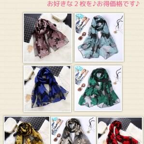 ストール 2枚セット レディース 花柄 大判 プレゼント スカーフ ショール1