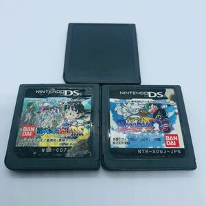 DSソフト 3本まとめ売り