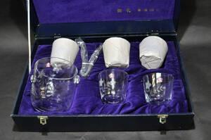 紫苑 ロックグラス タンブラー 桔梗 5客セット アイスペール付き