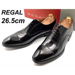 即決 未使用 REGAL リーガル 26.5cm 811R メンズ レザーシューズ ストレートチップ 内羽根 黒 ブラック 箱付 革靴 皮靴 ビジネスシューズ