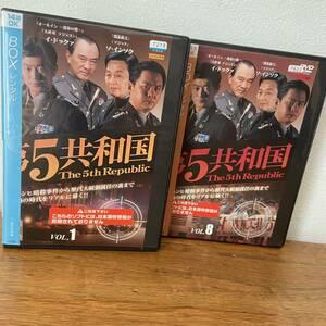 第5共和国 DVD 全話 イドックァ ソインソク 韓国ドラマ 韓流ドラマ