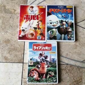 ディズニー映画 DVD 〈3枚組〉 チキンリトル ライアンを探せ! ボルト Disney
