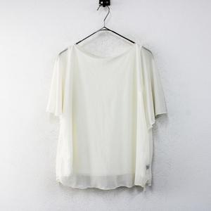 Demi-Luxe BEAMS デミルクスビームス インナー付 シアープルオーバー /キナリ トップス【2400012440630】