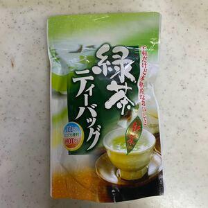 緑茶 水出し可能 新品、未開封