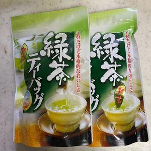緑茶ティーパック 水出し可能 2袋セット