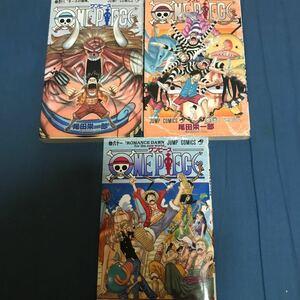 初版3冊セット販売! ONE PIECE48巻.55巻.61巻! 尾田栄一郎