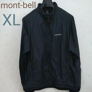 モンベル mont-bell ナイロンジャケット メンズXL 黒