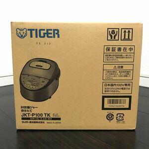 【メーカー保証2022.7月・新品未使用】タイガー TIGER 炊飯器 5.5合炊き JKT-P100TK ダークブラウン