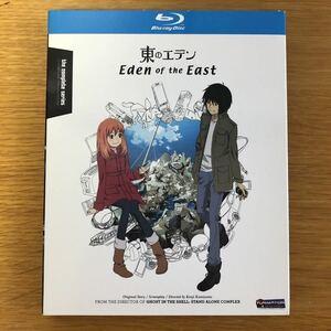 【新品未開封送料込】東のエデン (北米版ブルーレイ) Eden of The East blu-ray BD