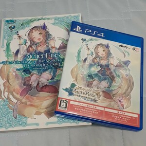 【PS4】 フィリスのアトリエ ~不思議な旅の錬金術士~ DX 攻略本
