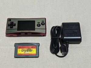ゲームボーイミクロ ファミコンver ソフト&充電器付き