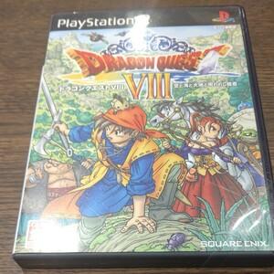 PS2 ドラゴンクエスト8 Ⅷ