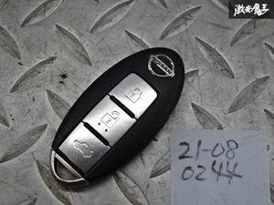 日産純正 スマートキー キーレス インテリジェントキー 鍵 カギ 3ボタン 車種不明 ジャンク BPA0B-22 JCI-D2SH 94V-0 0717 棚2A58