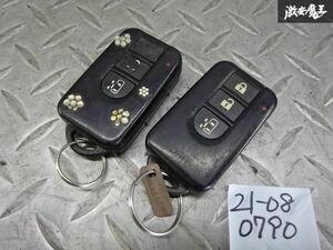 日産純正 スマートキー インテリジェントキー キーレス 鍵 カギ 2個セット 3ボタン 車種不明 ジャンク 棚2A58