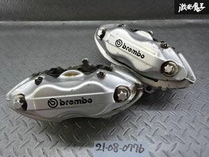 Chrysler original 300C Brembo Brembo front brake calipers left right set 4POT shelves 2Q22