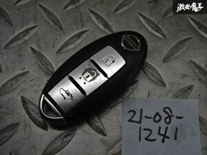 日産純正 スマートキー インテリジェントキー 3ボタン キーレス 鍵 カギ 車種不明 ジャンク 棚2A58