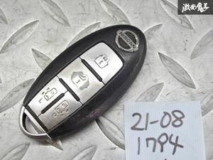 日産純正 スマートキー インテリジェントキー キーレス 鍵 カギ 両側スライド BPA0M-11 4ボタン 車種不明 ジャンク 棚2A58