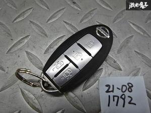 日産純正 スマートキー インテリジェントキー キーレス 鍵 カギ 両側スライド 4ボタン BPA0M-11 車種不明 ジャンク 棚2A58