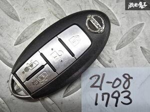 日産純正 スマートキー インテリジェントキー キーレス 鍵 カギ 両側スライド 4ボタン 車種不明 ジャンク BPA0M-11 棚2A58