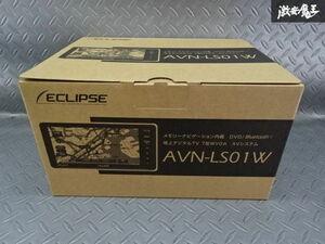 未使用品 ECLIPSE イクリプス 2020年地図 AVN-LS01W メモリーナビ DVD CD Bluetooth 地デジ フルセグ ワイドDIN トヨタ ダイハツ 棚2W