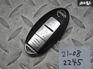 日産純正 スマートキー インテリジェントキー キーレス 鍵 カギ 2ボタン BPA0B-22 JCI-D2S H 94V-0 0947 車種不明 ジャンク 棚2A58