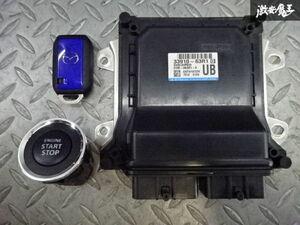 保証付 マツダ純正 MJ55S フレア エンジン コンピューター 33910-63R10 キーレス プッシュスタートボタン付 棚2A38