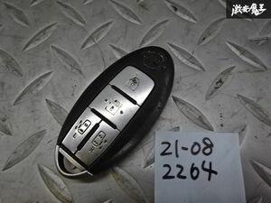 日産純正 スマートキー インテリジェントキー 4ボタン 両側スライドドアボタン キーレス 鍵 カギ BPA0M-11 車種不明 ジャンク 棚2A58